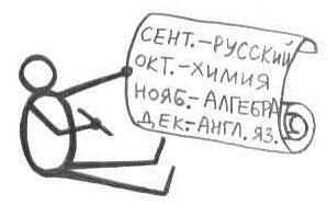 pops00012