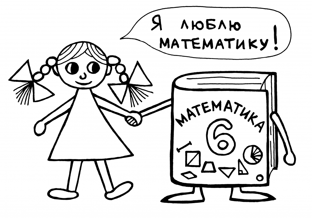 eta_interesnaya_matematika