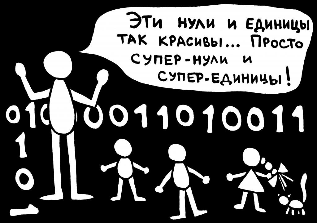 peredat_interes_k_predmetu
