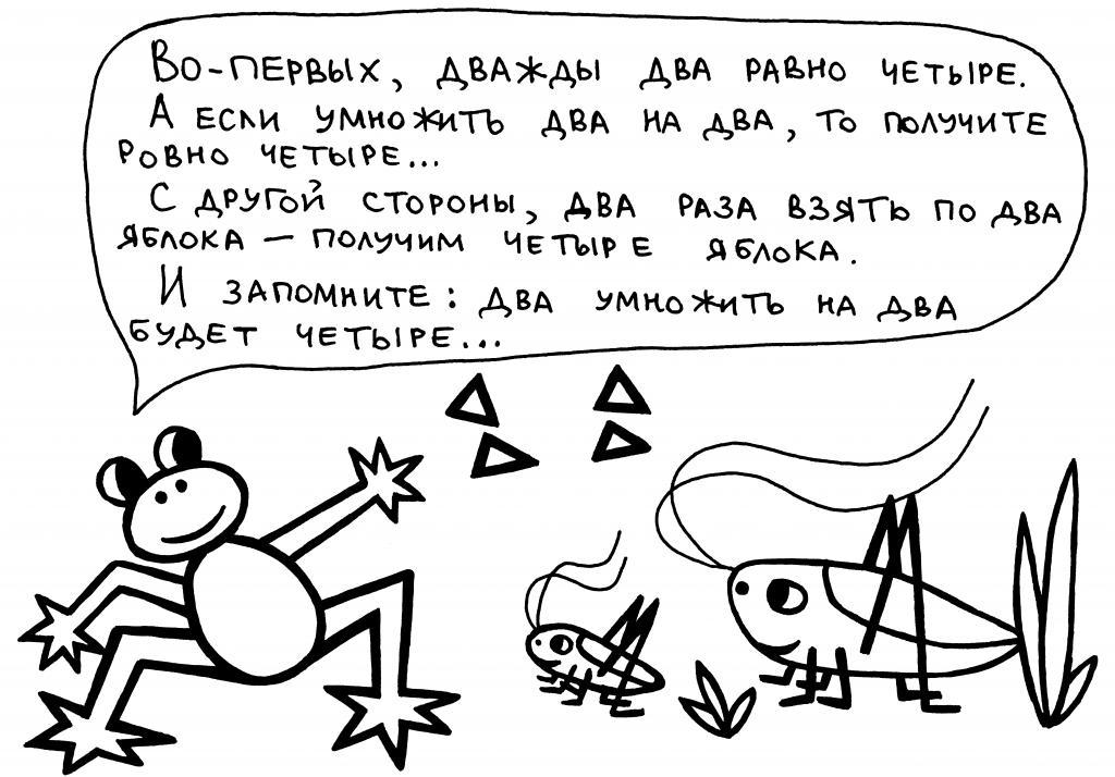 povtoreniya_v_obyasneniyah