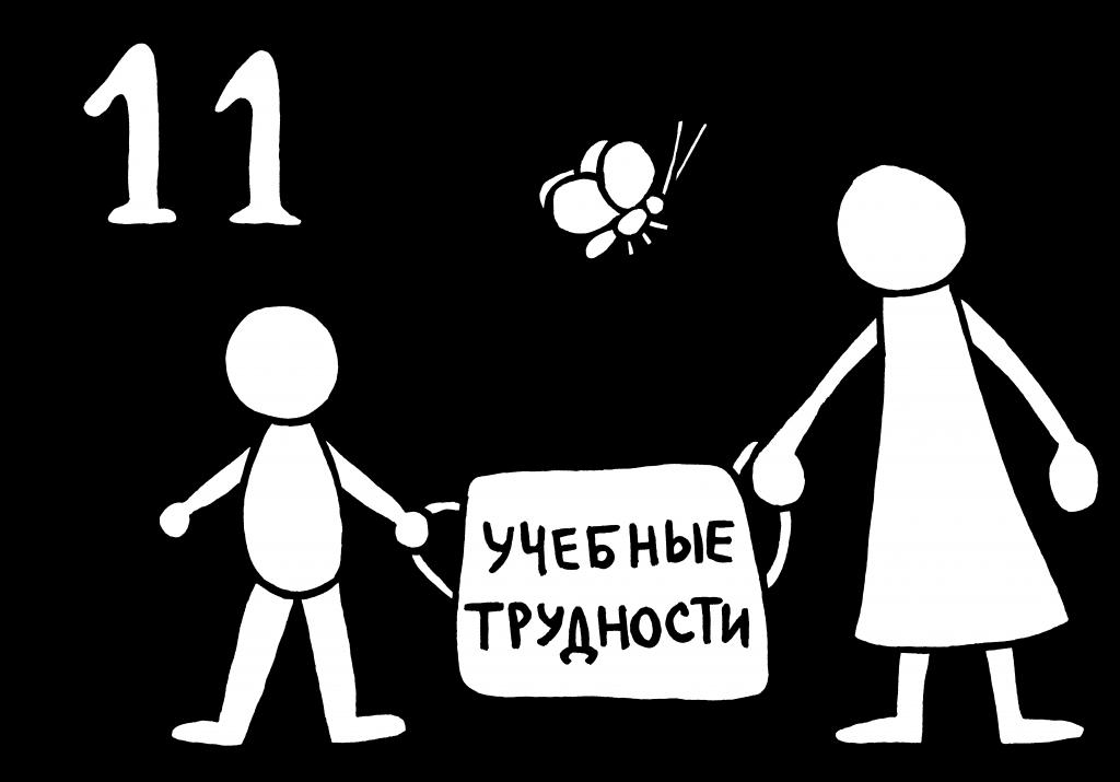 motivaciya_11