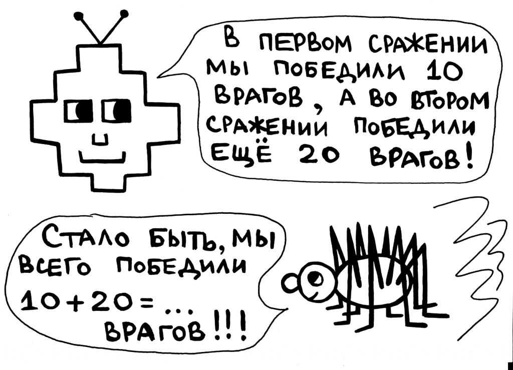 obuchayuczhie-komiksi