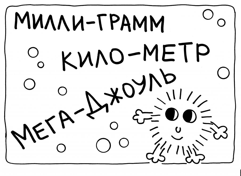 2-drevnegrecheskie-pristavki
